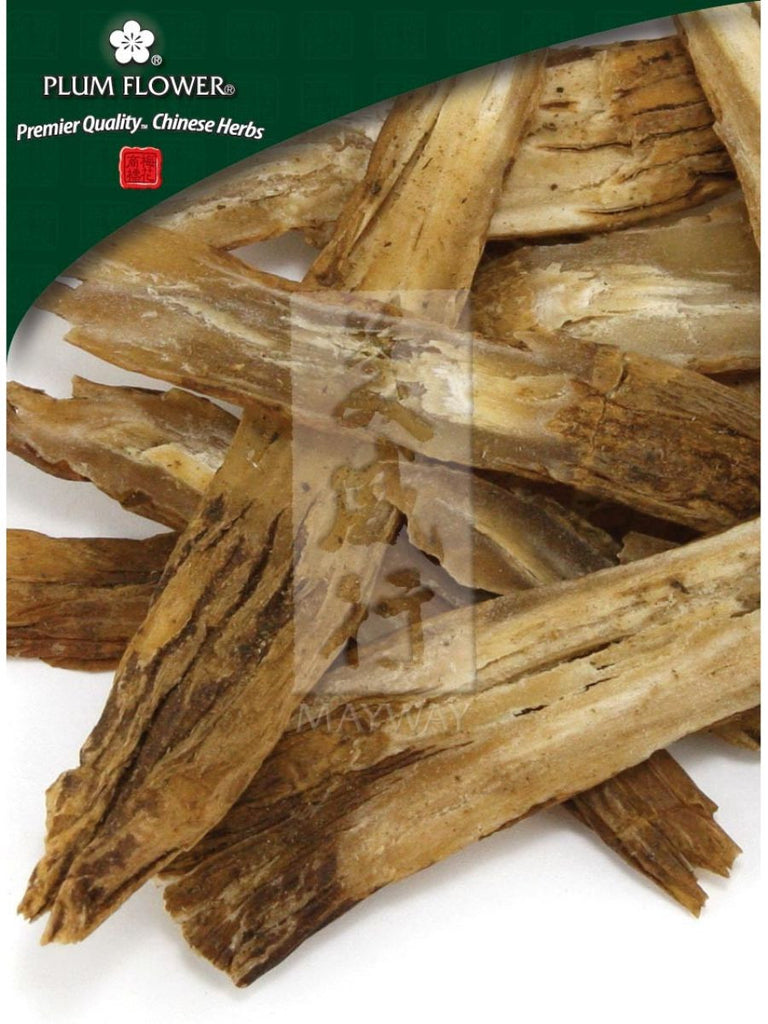 Stemona sessilifolia root, Whole Herb, 500 grams, Bai Bu