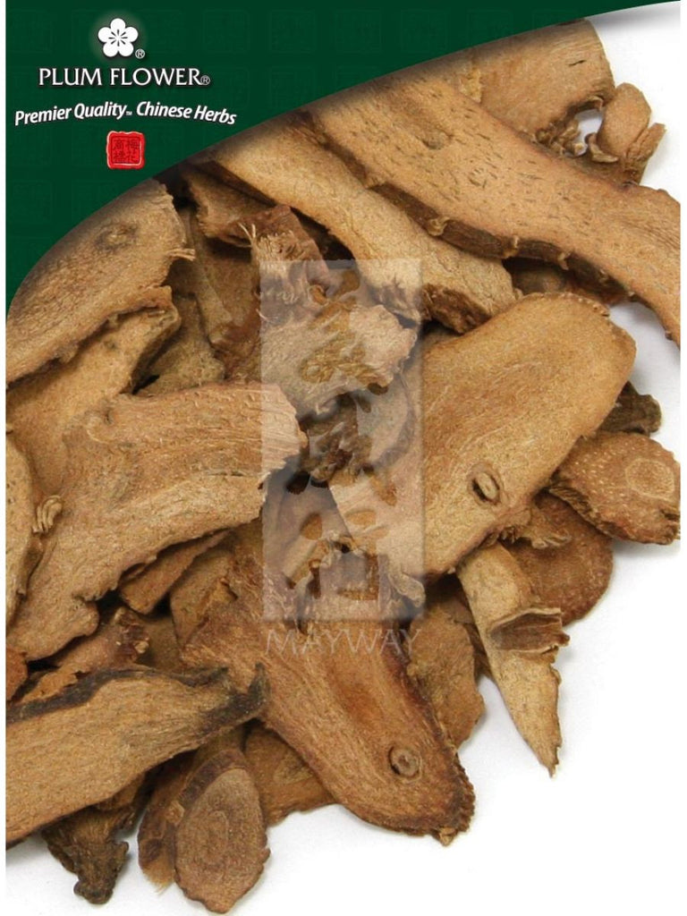 Alpinia officinarum rhizome, Whole Herb, 500 grams, Gao Liang Jiang