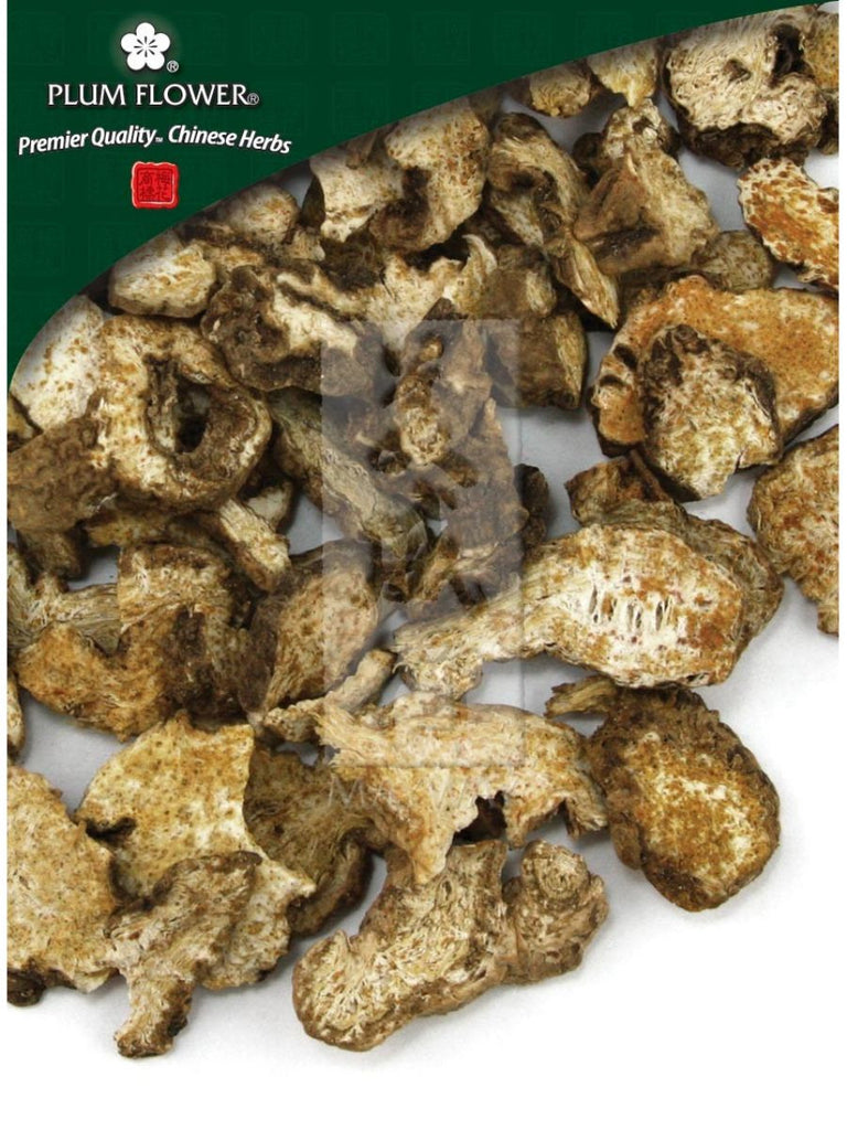 Atractylodes lancea rhizome, Whole Herb, 500 grams, Cang Zhu