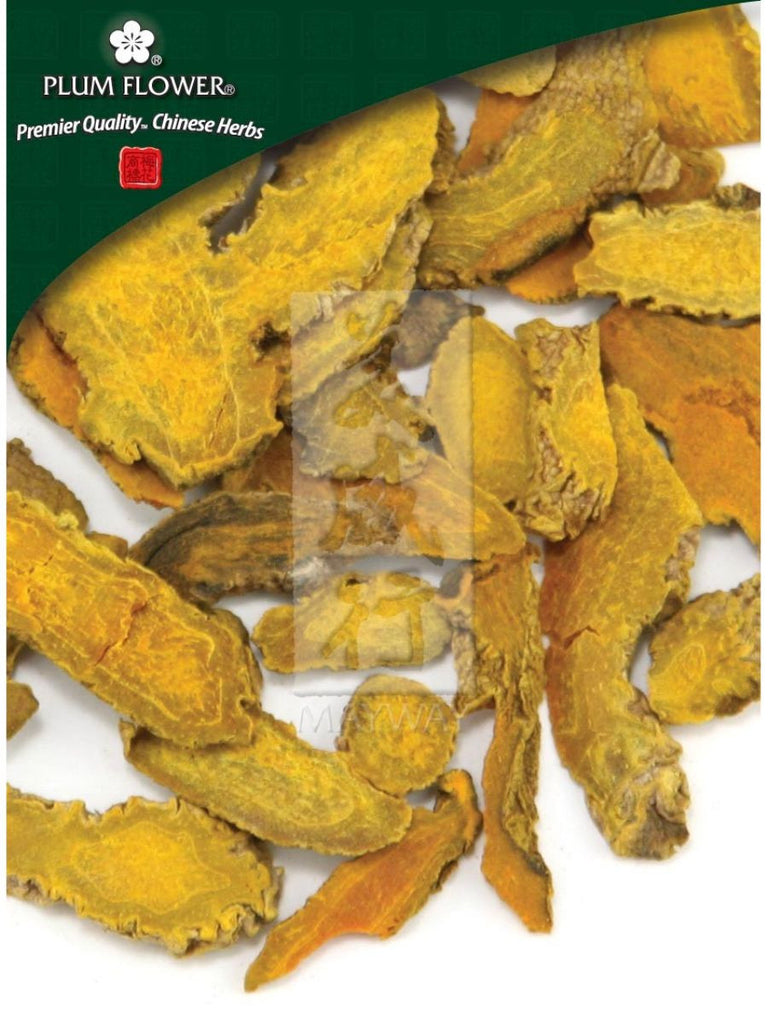 Curcuma longa rhizome, Whole Herb, 500 grams, Jiang Huang