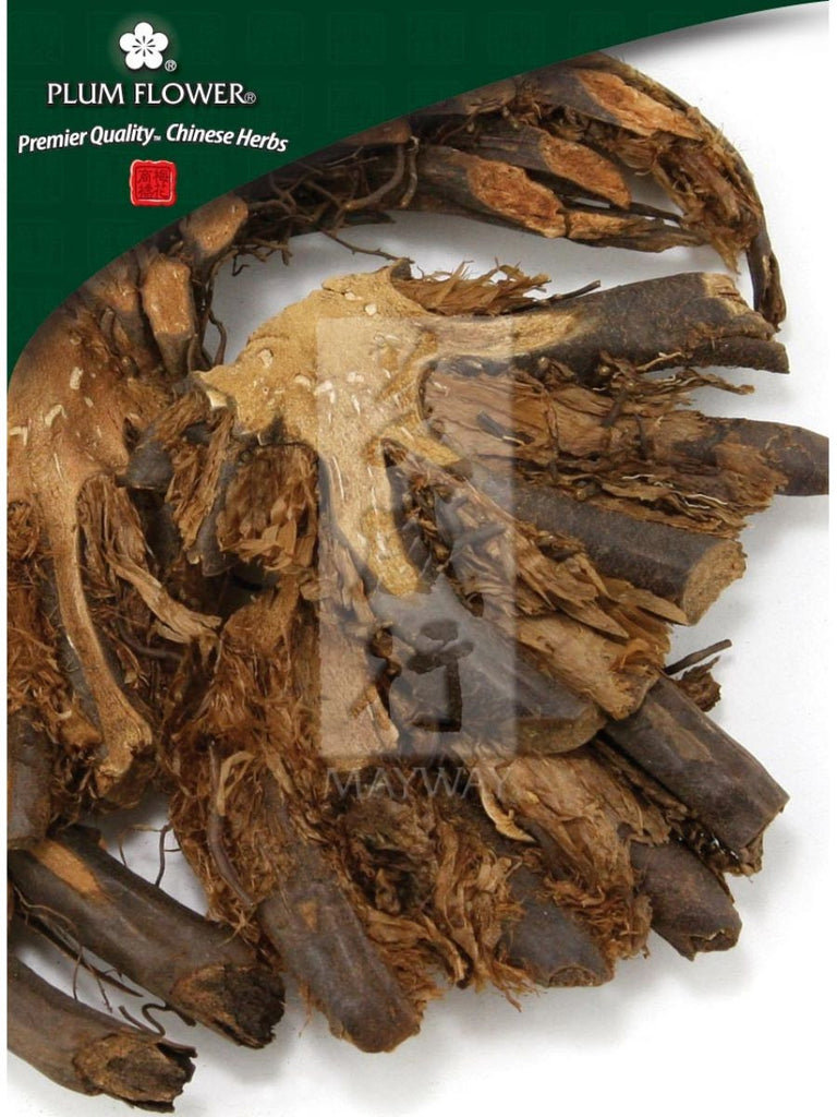 Dryopteris crassirhizoma rhizome, Whole Herb, 500 grams, Guan Zhong