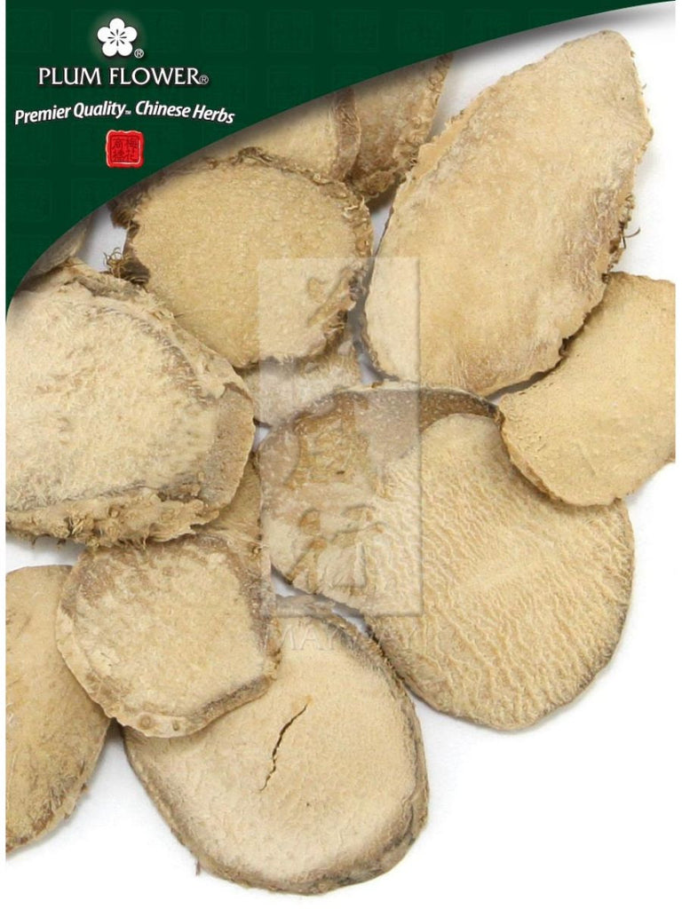 Sparganium simplex rhizome, Whole Herb, 500 grams, San Leng