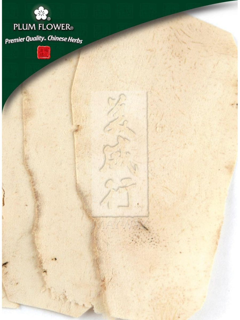 Smilax glabra rhizome, Whole Herb, 500 grams, Tu Fu Ling