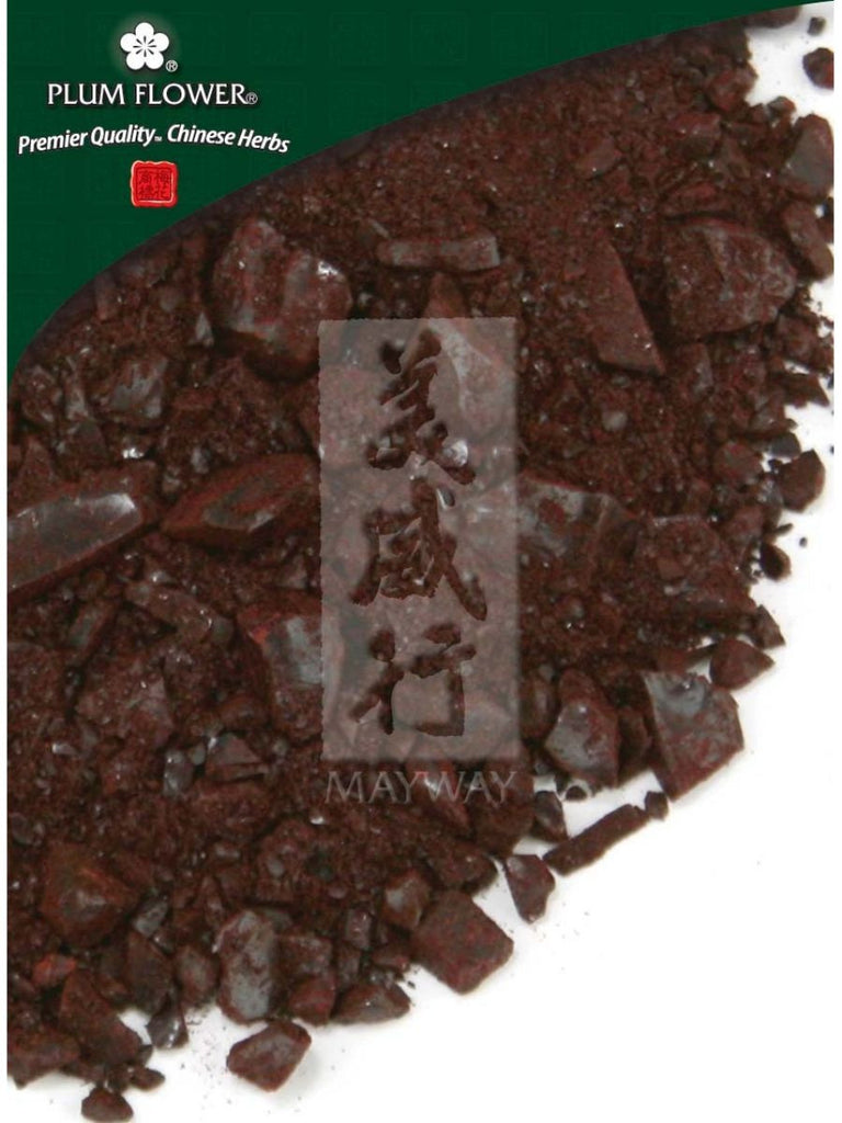 Daemonorops draco resin, Whole Herb, 500 grams, Xue Jie