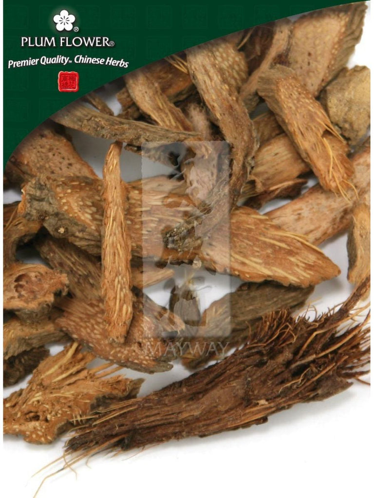 Homalomena occulta rhizome, Whole Herb, 500 grams, Qian Nian Jian