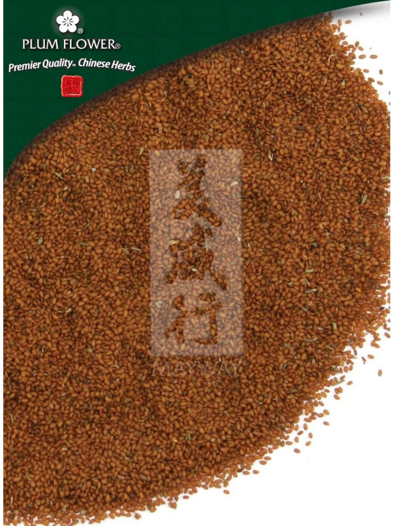 Lepidium apetalum seed, Whole Herb, 500 grams, Ting Li Zi
