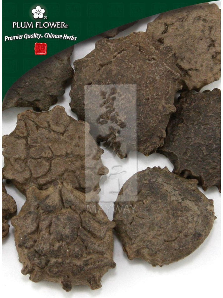 Momordica cochinchinensis seed, Whole Herb, 500 grams, Mu Bie Zi