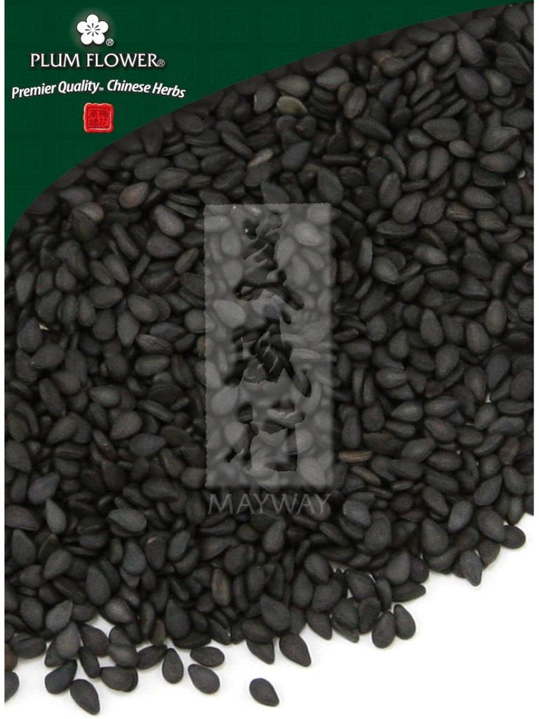 Sesamum indicum seed, Whole Herb, 500 grams, Hei Zhi Ma