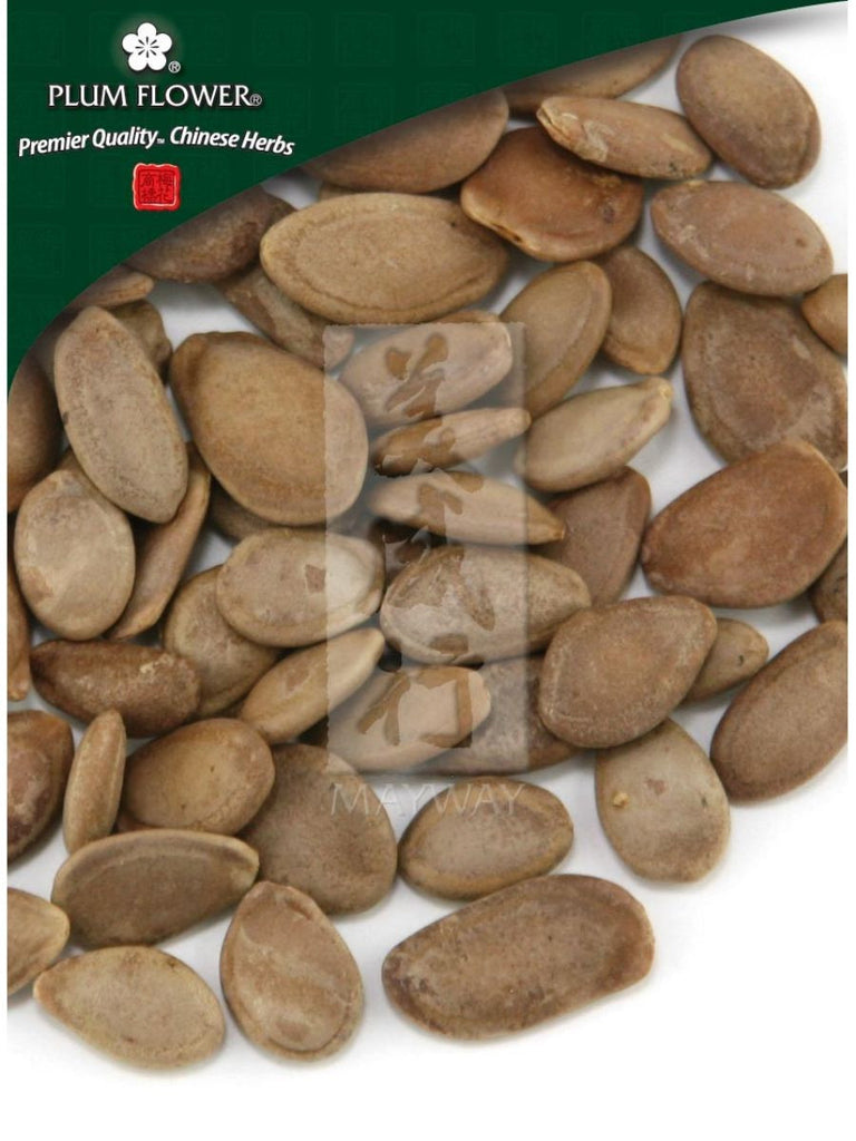 Trichosanthes kirilowii seed, Whole Herb, 500 grams, Gua Lou Ren