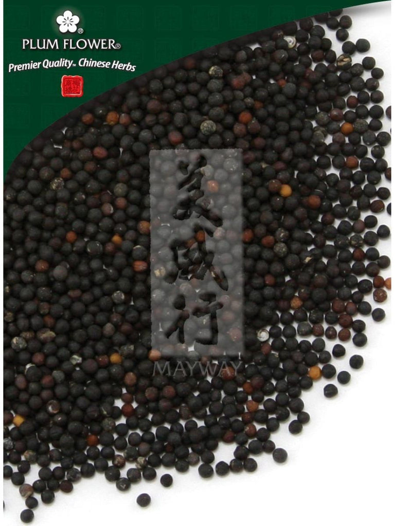 seed only, Vaccaria segetalis seed, Whole Herb, 500 grams, Wang Bu Liu Xing Zi