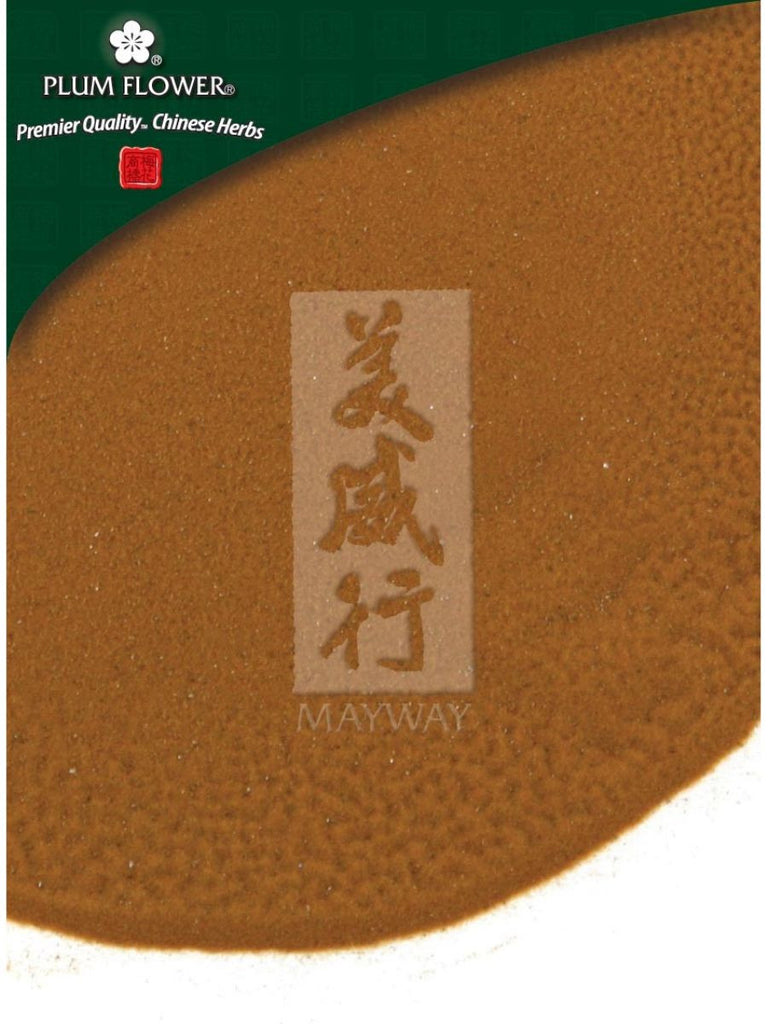 Lygodium japonicum spore, Whole Herb, 500 grams, Hai Jin Sha