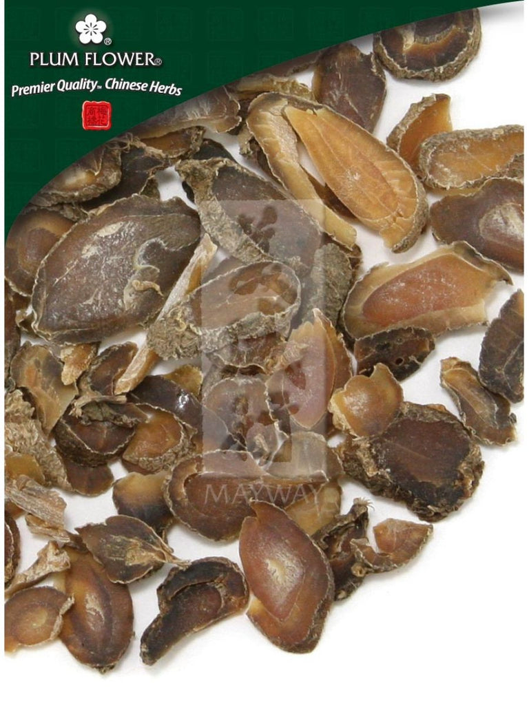 Curcuma longa tuber, Whole Herb, 500 grams, Yu Jin