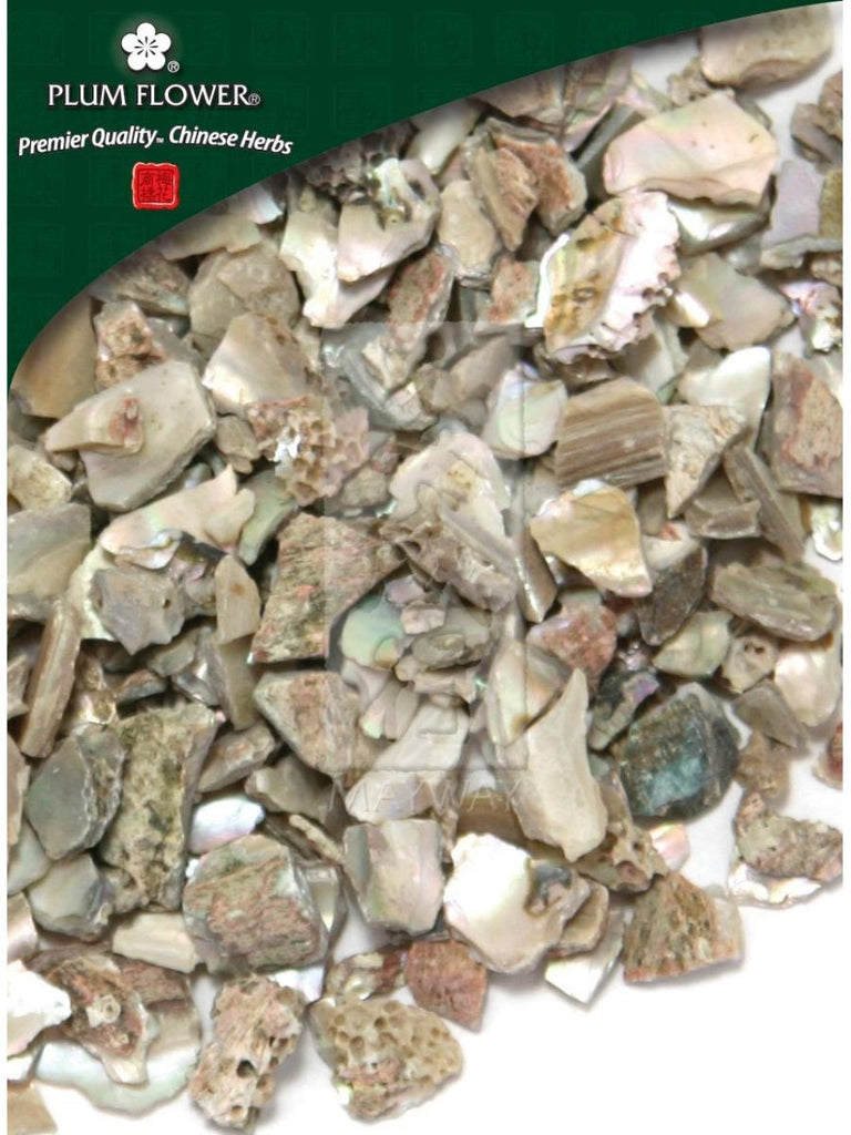 Haliotis diversicolor shell, Whole Herb, 500 grams, Shi Jue Ming