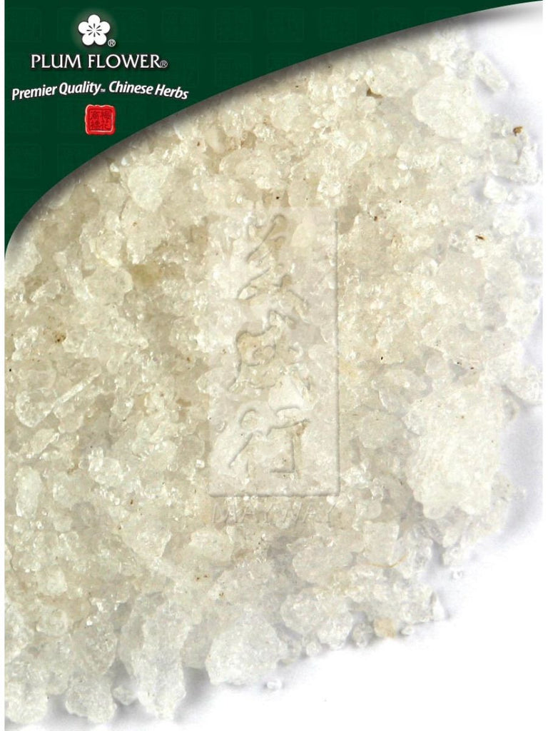 Mirabilite mineral, Whole Herb, 500 grams, Mang Xiao