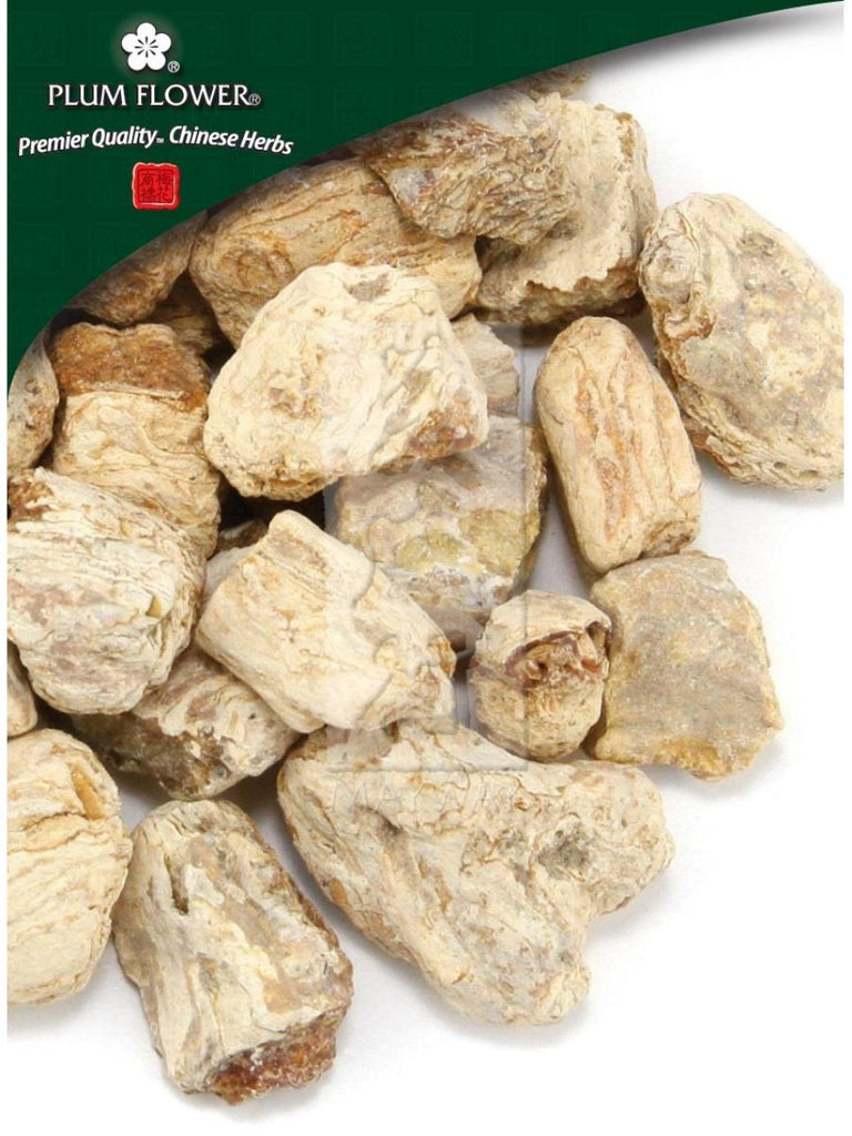 Succinum resin, Whole Herb, 500 grams, Hu Po
