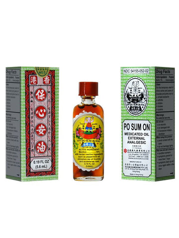Medicated Oil, 0.19 fl oz, Po Sum On