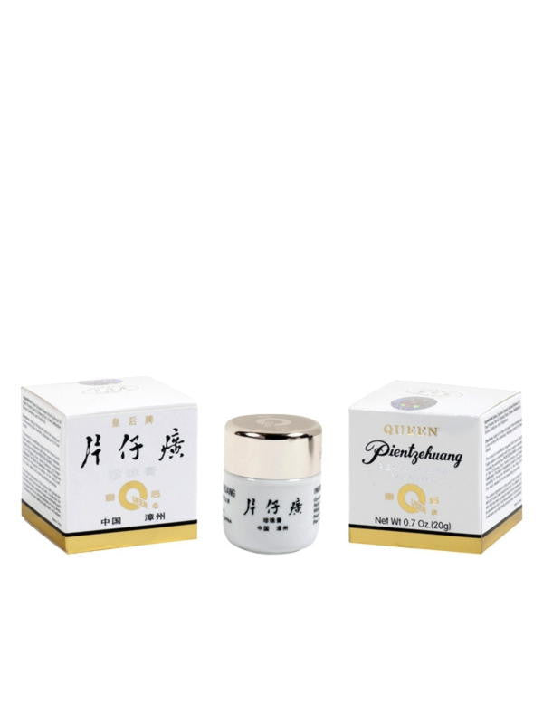 Pientzehuang Pearl Cream, 20 gm, Queen Brand