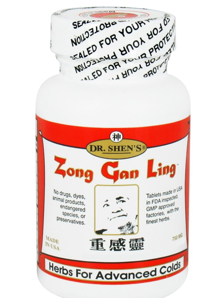 Zong Gan Ling, Economy Size, 200 ct, Dr. Shen's