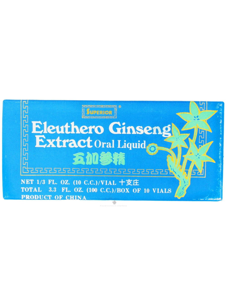 Eleuthero Ginseng Extract, 10 vials, Superior Trading