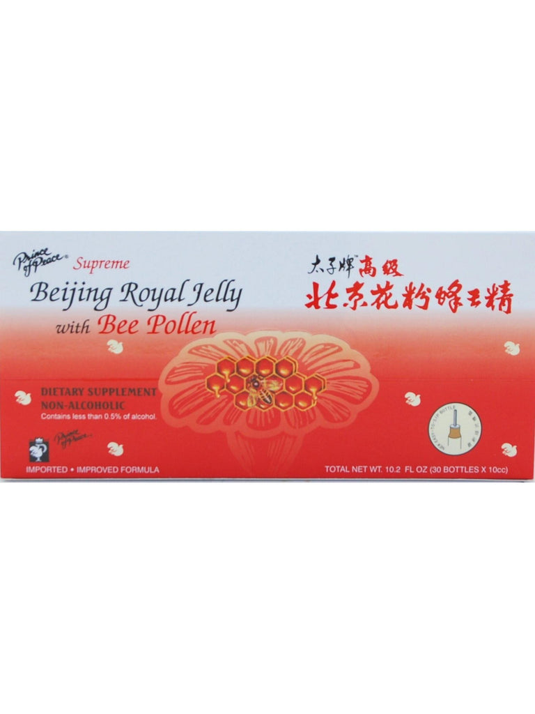 Beijing Royal Jelly w/Bee Pollen, 30 vials, Prince of Peace