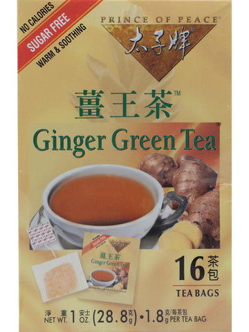 Ginger Green Tea, 16 teabags, Prince of Peace