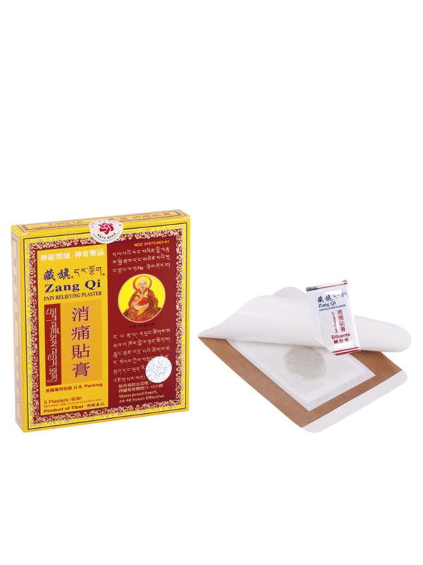 Zang Qi Pain Relieving Plaster, 5 patches, Tibet Brand