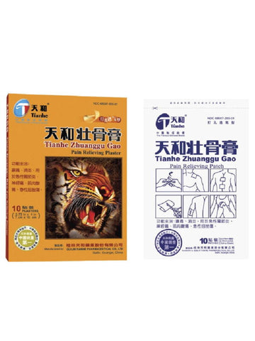 Tianhe Zhuanggu Gao Pain Relieving Plaster, 10 plasters, Tianhe Brand