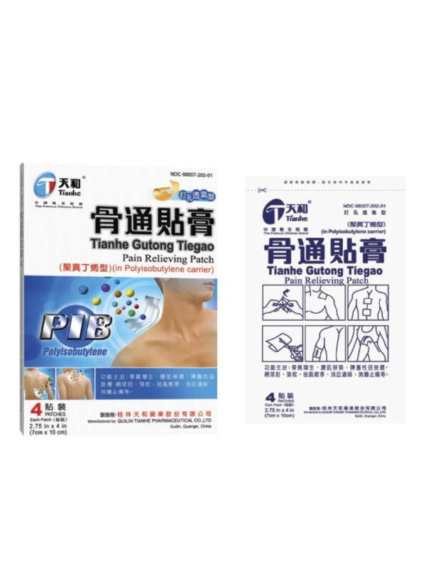 Tianhe Gutong Tiegao Pain Relieving Patch, 4 patches, Tianhe Brand