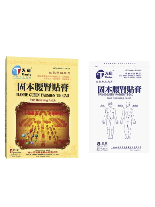 Tianhe Guben Yaoshen Tie Gao Pain Relieving Patch, 8 patches, Tianhe Brand