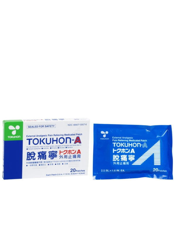 Tokuhon-A 20, External Analgesic Pain Relieving Medical Patch, 20 patches (2.5 in x 1.6 in each), Tokuhon Brand