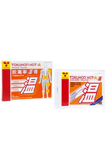Tokuhon Hot-A, Analgesic Poultice, 6 poultices, Tokuhon Brand