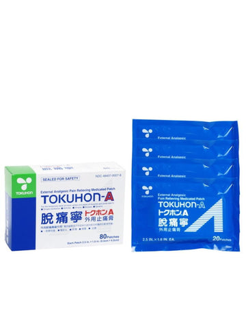 Tokuhon-A 80, External Analgesic Pain Relieving Medicated Patch, 80 patches (2.5 in x 1.6 in each), Tokuhon Brand