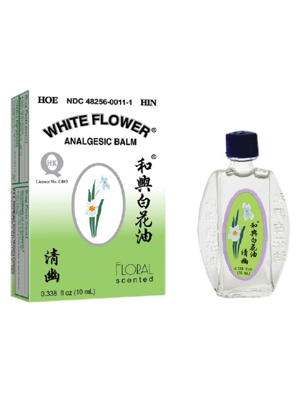 Analgesic Balm, Floral Scented, 0.34 oz, 10ml, White Flower