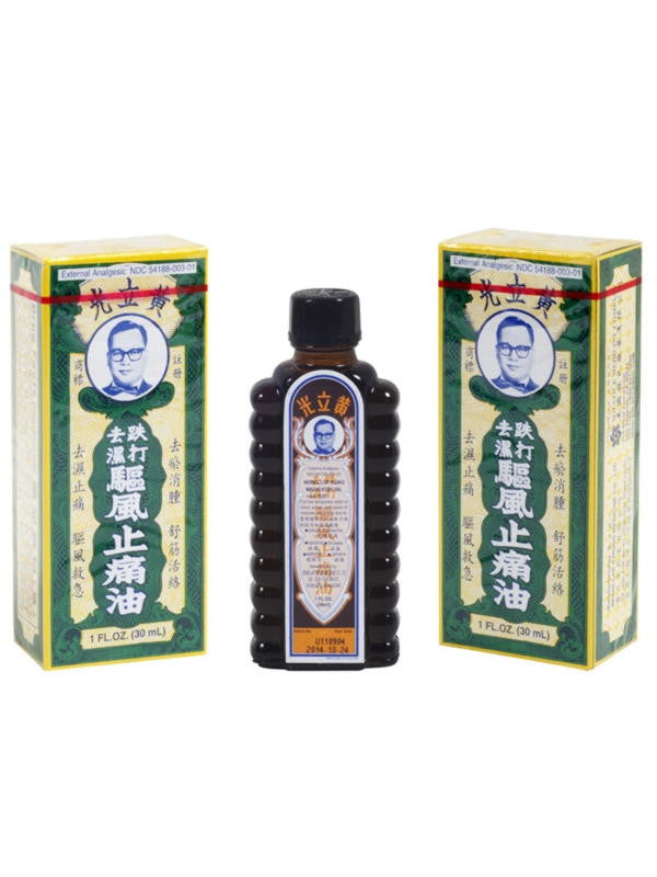 Medicated Oil, 30 ml, Wong Lop Kong