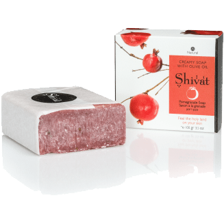 Shivat Natural Soap - Pomegranate Soap