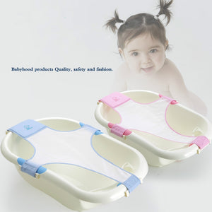 Baby Adjustable Bath Seat