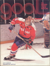 December 28, 1977 Washington Capitals - 2 @ Pittsburgh Penguins - 2 Dave Schultz Rick Kehoe