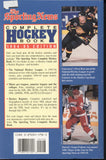 1994-95 Sporting News NHL Complete Hockey Book Mike Richter Pavel Bure Sergei Fedorov