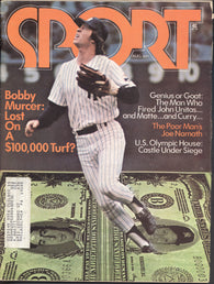 August 1973 Sport Magazine Joe Morgan Yvon Cournoyer Willis Reed Bobby Murcer NFL MLB