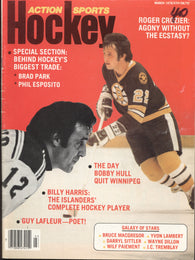 March 1976 Action Sports NHL Hockey Magazine Brad Park Phil Esposito Guy Lafleur Roger Crozier