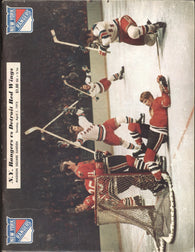 April 1, 1973 Detroit Red Wings - 3 @ New York Rangers - 3 Ed Giacomin Brad Park Marcel Dionne