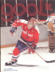 December 21, 1977 Washington Capitals - 5 @ New York Rangers - 5 John Davidson Craig Patrick Phil Esposito