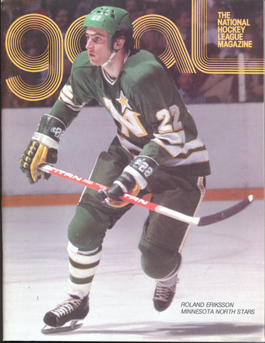 December 4, 1977 Minnesota North Stars - 4 @ New York Rangers - 4 John Davidson Lou Nanne Phil Esposito