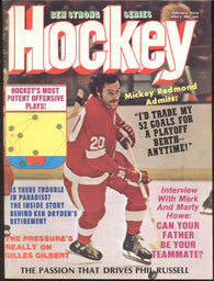 February 1974 Ben Strong Series NHL Hockey Magazine Mickey Redmond Mark Howe Gilles Gilbert