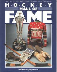 1988 Hockey Hall of Fame Book The Official History of the Game and Its Greatest Stars Gordie Howe