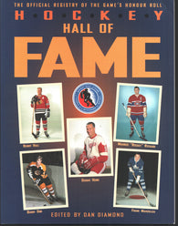 1996 Hockey Hall of Fame Book The Official Registry Of The Game's Honor Roll Gordie Howe