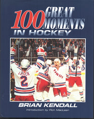 1994 100 Great Moments in Hockey Book Wayne Gretzky Gordie Howe Teemu Selanne Guy Lafleur Bernie Parent