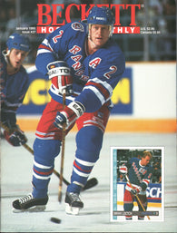 January 1993 Beckett Hockey Monthly Brian Leetch New York Rangers Sergei Fedorov Alexander Mogilny