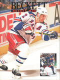 July 1994 Beckett Hockey Monthly Brian Leetch New York Rangers Pavel Bure Mike Modano