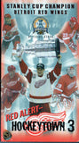 2001-02 Detroit Red Wings Championship VHS TAPE HockeyTown 3 Dominik Hasek Igor Larionov